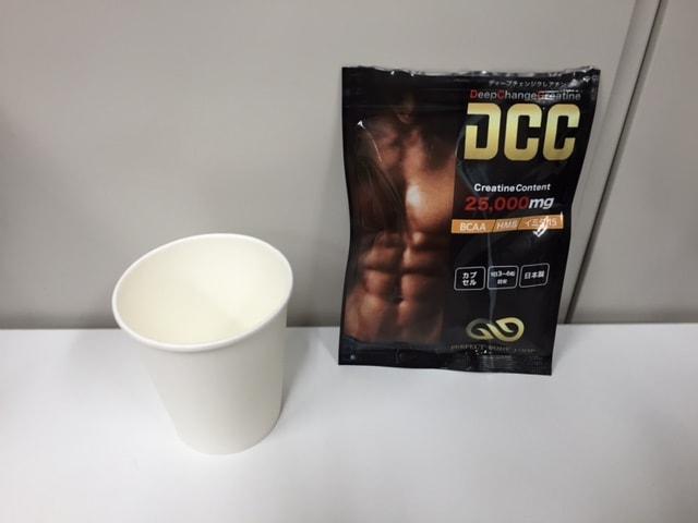 DCCディープチェンジクレアチン飲み方